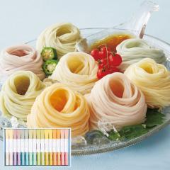 お中元 ギフト 乾麺 送料込み 三輪そうめん小西 みわのにじ 簡易包装 のし対応可(RMW-30)