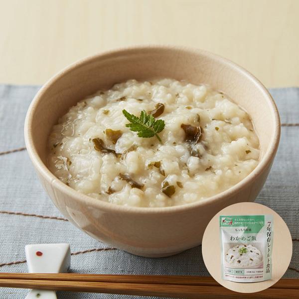非常食セット 3日分 送料込み MOSHIMO FOOD 3DAYS 水なしタイプ 防災 食品 水 保存食 セット 3日分 缶詰 お菓子 米 スープ 飲料 ジュース(RSQ-3A)