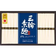★8月20日(木)より順次発送 夏ギフト お中元 送料込み 三輪素麺 誉 (トリイ-40K)