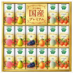 夏ギフト お中元 送料込み カゴメ 野菜生活100国産プレミアムギフト(紙容器) (YP-30R)