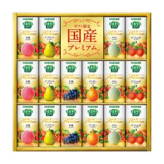 お中元 ギフト ジュース 送料込み カゴメ 野菜生活100国産プレミアムギフト(紙容器) 簡易包装 のし対応可(YP-30R)