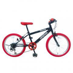 GRAPHIS (グラフィス)  子供用自転車 クロスバイク 20インチ シマノ6段変速 スキュワー GR-001KIDS20 ブラックレッド