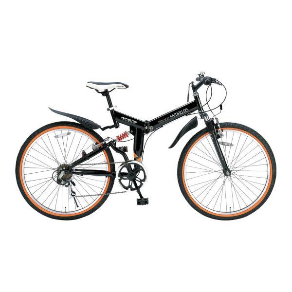 My Pallas(マイパラス) 折畳ATB26・6SP・Wサス シマノ6段変速 前後サスペンション付 折畳自転車 オレンジタイヤウォール 【オレンジ】 M-670