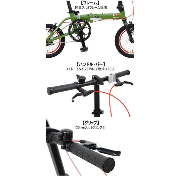 DEEPER 14インチ折り畳み自転車 DFB-140 アルミフレーム 輪行袋付き グリーン