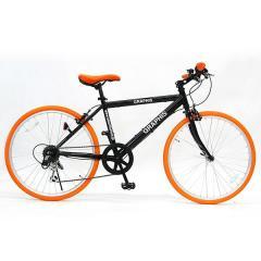 ブラックオレンジ