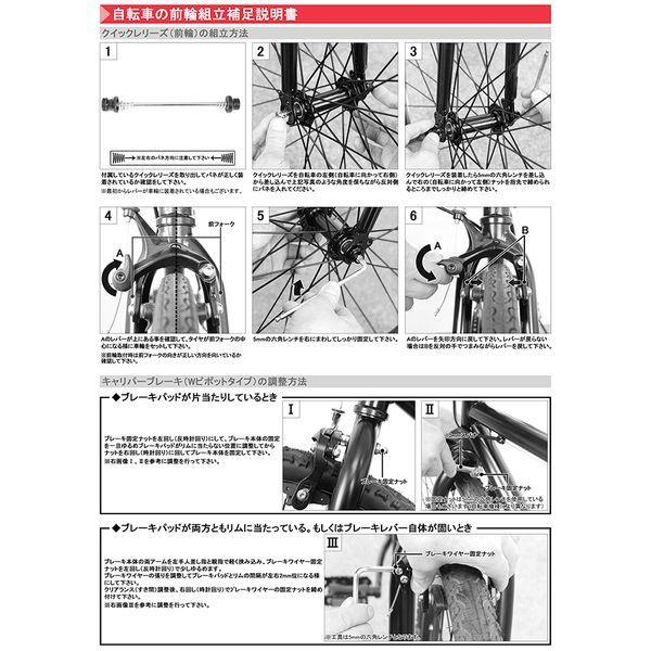 GRAPHIS (グラフィス)  26インチ クロスバイク シマノ6段変速 GR-001 ブラック