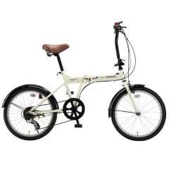 マイパラス 20インチ折りたたみ自転車 M-208 シマノ6段変速 アイボリー