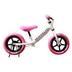 マイパラス ちゃりんこマスター MC-01 ブレーキ付きペダルなし自転車 ピンク
