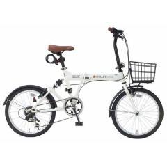 マイパラス 20インチ折りたたみ自転車 SC-07PLUS シマノ6段変速 肉厚チューブでパンクしにくい ライト・バスケット・カギ標準装備 アイボリー