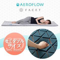【送料無料】 敷きパッド マット  腰にやさしい エアロフローファセットトップマット【日本製】セミダブル