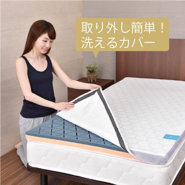 【送料無料】 敷きパッド マット  腰にやさしい エアロフローファセットトップマット【日本製】シングル