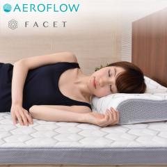 【送料無料】【日本製】 敷きパッド マット 洗えるカバー 快眠  腰にやさしい 寝心地 寝具 ベッドパット 敷布団 エアロフローファセットトップマット ダブル
