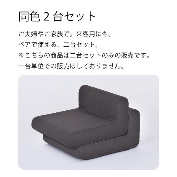 L03087667 【送料無料】コンパクト座いす フローリング畳に最適 とこざいす 2個ペアセット モカブラウン【送料無料】【日本製】