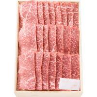 【特撰】黒毛和牛焼肉用 (もも) 665g [化粧箱入り]【冷蔵便】