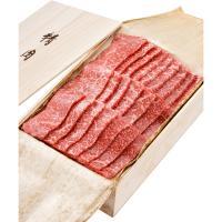 【上撰】黒毛和牛焼肉(もも) 430g [化粧箱入り]【冷蔵便】