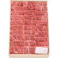 【特撰】黒毛和牛ひとくちステーキ (もも) 665g [化粧箱入り]【冷蔵便】
