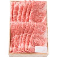 【特撰】黒毛和牛すき焼き用 (リブロース)795g [化粧箱入り]【冷蔵便】