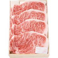 【特撰】黒毛和牛ロースステーキ (ロース) 200g×4枚 [化粧箱入り]【冷蔵便】