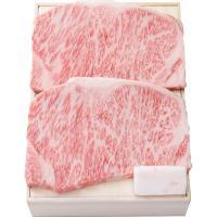 【特撰】黒毛和牛ロースステーキ (ロース) 200g×2枚 [化粧箱入り]【冷蔵便】