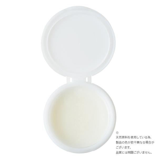 W洗顔不要 とろける クレンジング お得な3個セット 90g×3個 メイク落とし ink. クレンジングバーム ローズ 90g×3(約50日分×3)送料無料