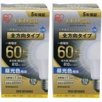 【2個セット】LED電球 E26 全方向タイプ 60形相当 昼光色相当 LDA7D-G/W-6T5 (1901328) アイリスオーヤマ