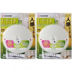 5%OFFクーポン対象商品 シーリングライト 小型 LED 天井照明 廊下 トイレ 玄関 洗面所 収納 クローゼット照明 物置 キッチン照明 納屋  人感センサー付 SCL5LMS-HL・SCL5NMS-HL・SCL5DMS-HL 2個セット(1901474) アイリスオーヤマ (送料無料)    クーポンコード:V6DZHN5