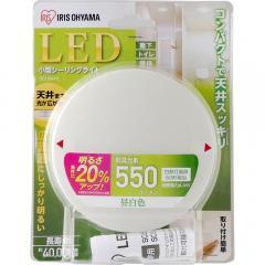 小型シーリングライト SCL5L-HL・SCL5N-HL・SCL5D-HL(228509) アイリスオーヤマ