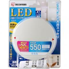 小型シーリングライト SCL5L-HL・SCL5N-HL・SCL5D-HL(228512) アイリスオーヤマ