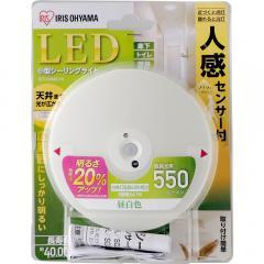 小型シーリングライト 人感センサー付 SCL5LMS-HL・SCL5NMS-HL・SCL5DMS-HL(228526) アイリスオーヤマ