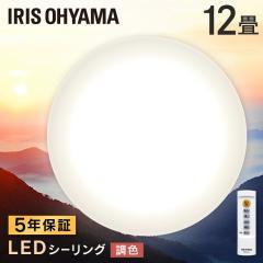 <LOHACO> (送料無料) LEDシーリングライト 12畳 調光/調色 5200lm 5.0シリーズ CL12DL-5.0(245405) アイリスオーヤマ画像