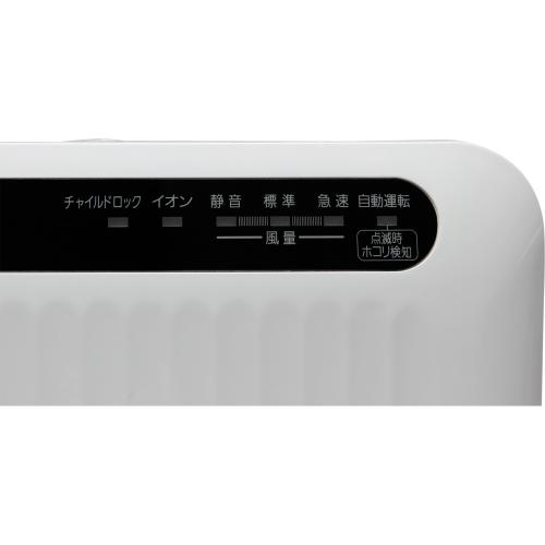 (送料無料)空気清浄機 ホコリセンサー付 PMAC-100-S ホワイト/グレー (260313)アイリスオーヤマ