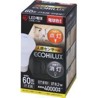 LED電球 人感センサー付 E26 60形相当 電球色 LDR8L-H-S6  アイリスオーヤマ