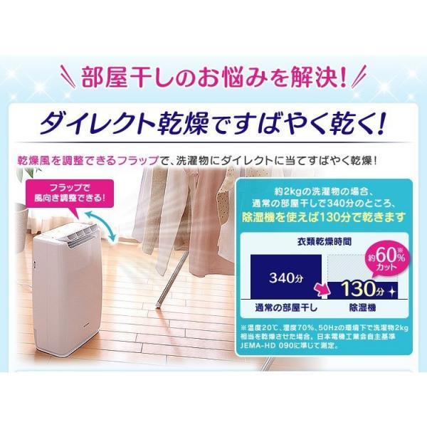 除湿機 デシカント式 衣類乾燥除湿機 DDA-20 アイリスオーヤマ (272082) アイリスオーヤマ