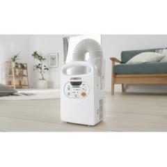(送料無料)ふとん乾燥機 カラリエ 布団乾燥機 FK-C2-WP パールホワイト(273121)アイリスオーヤマ