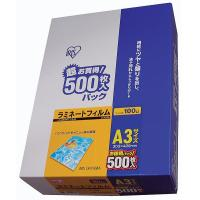 (送料無料)ラミネーターフィルム 100μ LZ-A3500 アイリスオーヤマ