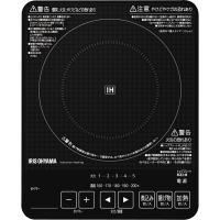 (送料無料)薄型IHクッキングヒーター1000W  卓上 IHC-T42-B(561526) ブラック (561526)アイリスオーヤマ