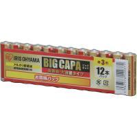 大容量アルカリ乾電池 単3形 12パック LR6IRB-12S  アイリスオーヤマ(メール便)