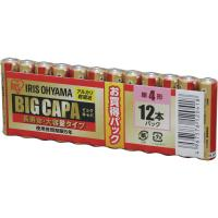 大容量アルカリ乾電池 単4形 12パック LR03IRB-12S  アイリスオーヤマ