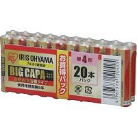 大容量アルカリ乾電池 単4形 20パック LR03IRB-20S  アイリスオーヤマ(メール便)