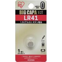 アルカリボタン電池 41型 1パック LR41-1S  アイリスオーヤマ