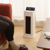 (送料無料)人感センサー付きセラミックヒーターマイルーム JCH-ST122T-W ホワイト (561843)アイリスオーヤマ