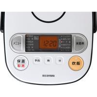 (送料無料)米屋の旨み 銘柄炊き ジャー炊飯器 5.5合 炊飯ジャー 炊飯器 RC-MA50-B ブラック (561946)アイリスオーヤマ 【ポイントフェスタ】