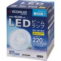 (在庫処分特価)LED 電球  LED電球 アイリスオーヤマ LEDビームランプ 電球色 LDR12L-W-V3・昼白色 LDR12N-W-V3(566815) アイリスオーヤマ