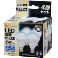 LED電球 E17広配光 230lm4個セット 昼白色 LDA3N-G-E17-V3-4P アイリスオーヤマ