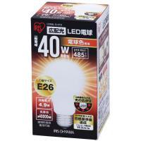 LED電球 E26 485lm 40W相当 広配光 電球色 LDA5L-G-4T2  アイリスオーヤマ