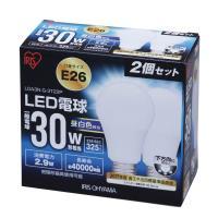 LED電球 E26 325lm 30W相当 昼白色 2個セット LDA3N-G-3T22P  アイリスオーヤマ(567204)アイリスオーヤマ
