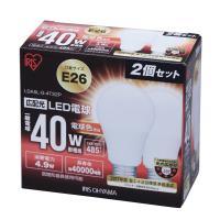 LED電球 E26 485lm 40W相当 広配光 電球色 2個セット LDA5L-G-4T22P  アイリスオーヤマ(567207)アイリスオーヤマ