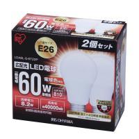 LED電球 E26 昼白色相当 電球色相当 広配光タイプ 810lm LDA7N-G-6T22P 2個セット(567209) アイリスオーヤマ