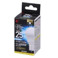 LED電球 E17 直下 25形相当 昼白色 LDA2N-H-E17-2T3  アイリスオーヤマ