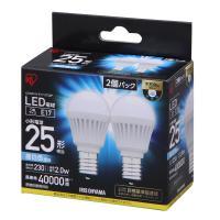 LED電球 E17 直下 25形相当 昼白色 2個セット LDA2N-H-E17-2T32P  アイリスオーヤマ